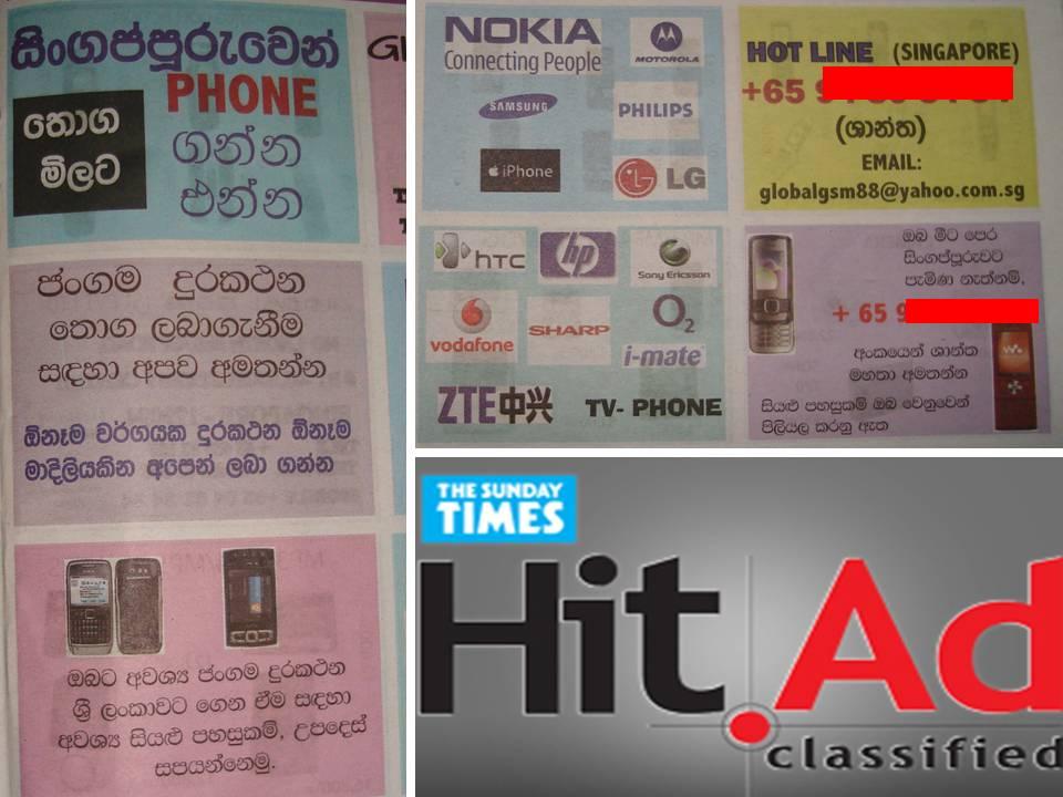 Sri Lanka: Media assists illegal mobile phone trading