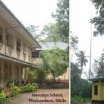 navodya-school