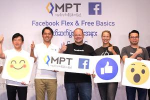 MPT-Free-Basics